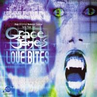 Purchase Grace Jones - Love Bites (MCD)