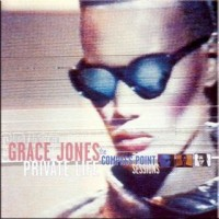 Purchase Grace Jones - Private Life - The Compass Point Sessions CD2