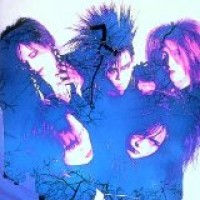 Purchase Luna Sea - Luna Sea