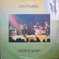 Purchase Deep Purple - Made in Japan (Vinyl) CD1