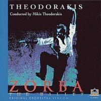 Purchase Mikis Theodorakis - Zorba the ballet (Remastered 1996)