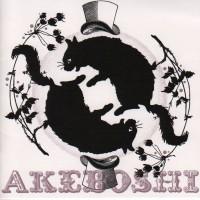 Purchase Akeboshi - Roundabout