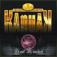 Purchase VA - Soul Manifest