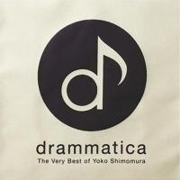 Purchase Yoko Shimomura - Drammatica