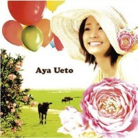 Purchase Aya Ueto - Smile for.../Mou Ichido Dake
