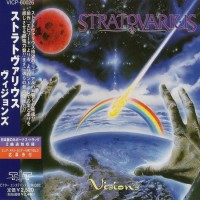 Purchase Stratovarius - Visions