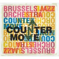 Purchase Brussels Jazz Orchestra - Countermove