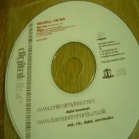 Purchase Ivan Spell - The Run CDS