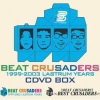 Purchase Beat Crusaders - 1999-2003 Lastrum Years