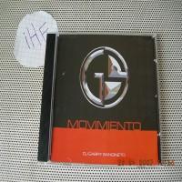 Purchase DJ Gabry Sangineto - Movimiento (CDM)
