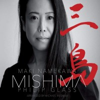 Purchase Philip Glass - Mishima