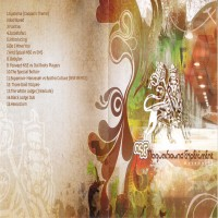 Purchase Nagual Sound Experiment - Invisible Movements