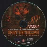 Purchase VA - Phantasmagoria