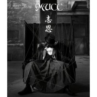 Purchase MUCC - Shion