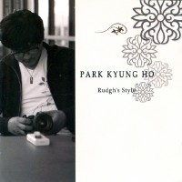 Purchase Park Kyung Ho - Rudgh's Style