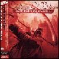 Purchase Children Of Bodom - Hate Crew Deathroll (Japanese Version)