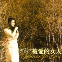 Purchase Coco Lee - Woman In Love