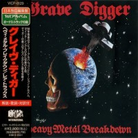 Purchase Grave Digger - Heavy Metal Breakdown