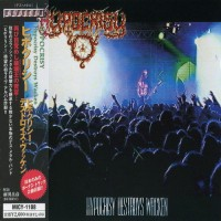 Purchase Hypocrisy - Hypocrisy Destroys Wacken