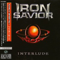 Purchase Iron Savior - Interlude