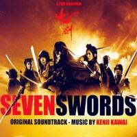 Purchase Kenji Kawai - Seven Swords