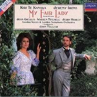 Purchase Kiri Te Kanawa - My Fair Lady