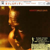 Purchase Miles Davis - Nefertiti (Vinyl)