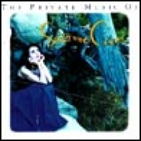 Purchase Suzanne Ciani - The Private Music Of Suzanne Ciani