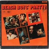 Purchase The Beach Boys - Beach Boys' Party! (Vinyl)