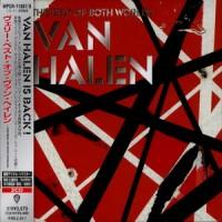 Purchase Van Halen - Best Of Both World s CD2