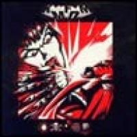 Purchase KMFDM - KMFDM