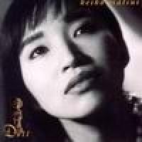 Purchase Keiko Matsui - Doll