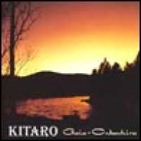 Purchase Kitaro - Gaia.Onbashira