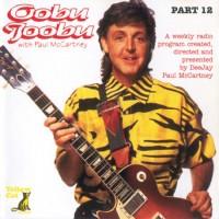 Purchase Paul McCartney - Oobu Joobu CD12