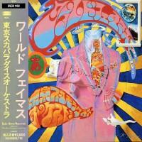 Purchase Tokyo Ska Paradise Orchestra - World Famous