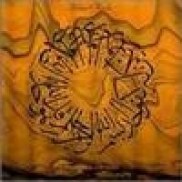 Purchase Robert Rich - Trances