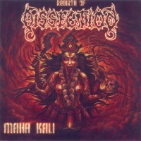 Purchase Dissection - Maha Kali (Ep)