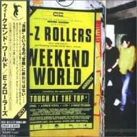 Purchase E-Z Rollers - Weekend World
