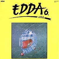 Purchase Edda - Edda Muvek 6