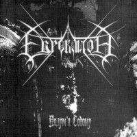Purchase Evroklidon - The Flame Of Sodom