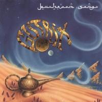 Purchase Gutrix - Mushroom Songs