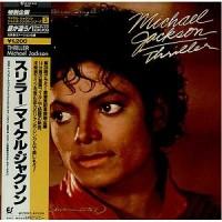 Purchase Michael Jackson - Thriller (Japanese Edition 2009)