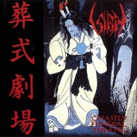 Purchase Sigh - Ghastly Funeral Theatre