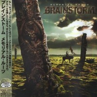 Purchase Brainstorm - Memorial Roots