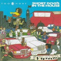 Purchase Too Short - Short Dog's in the House