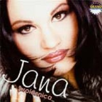 Purchase Jana - Prolaznica
