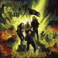 Purchase Avenger Of Blood - Death Brigade