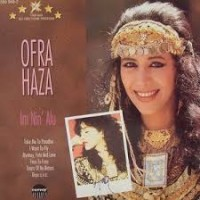 Purchase Ofra Haza - Star Gala