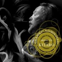 Purchase Kitaro - Grammy Nominated