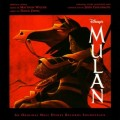 Purchase Jerry Goldsmith - Mulan Mp3 Download